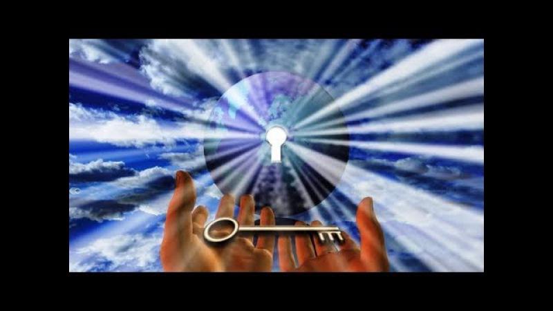 ЗаКЛЮЧение «Ключ к подсознанию. Три магических слова – секрет секретов» Юэлль А...