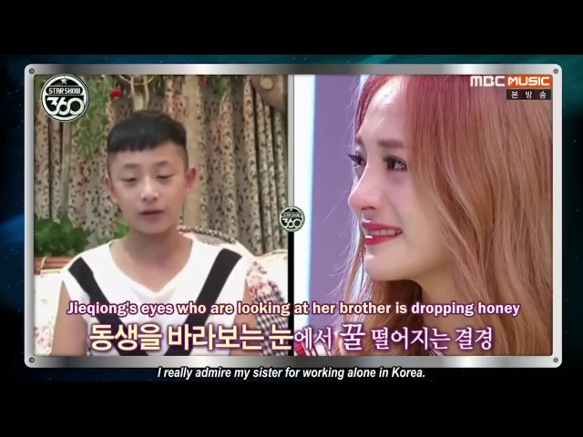 Pristin Kyulkyung's younger Sister and Brother