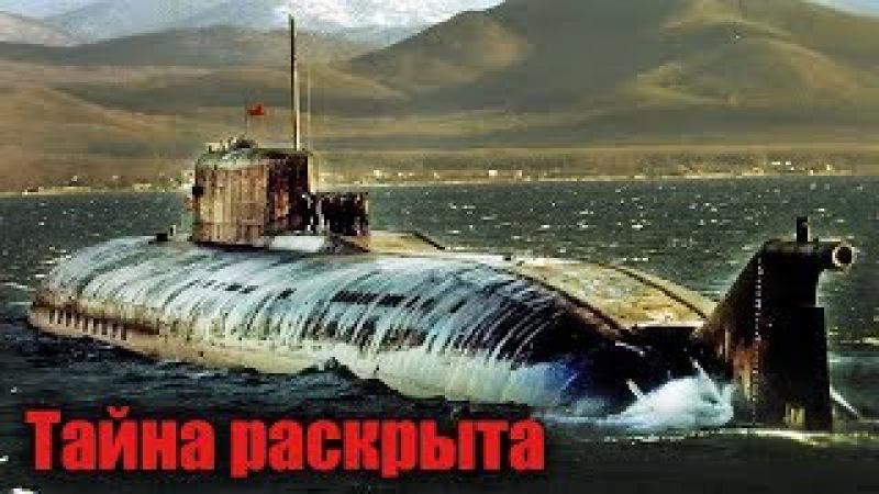 Загадочная гибель подводной лодки «Курск»
