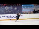 Елизавета Худайбердиева/Никита Назаров, КТ, Первенство России 2018