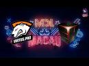 VP vs EHOME RU (bo1) MDL Macau Lan Minor 09.12.2017