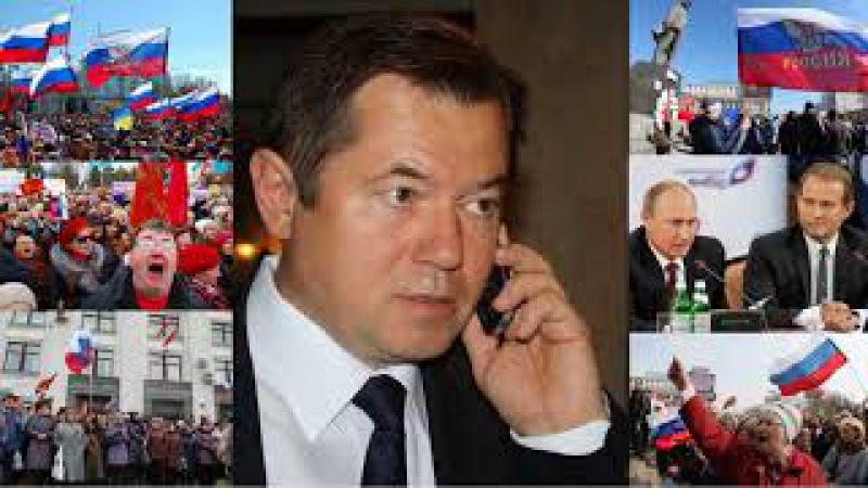 Кто и как координировал из России события «крымской весны»