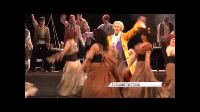 На сцене Волковского начинаются гастроли театра из Уфы