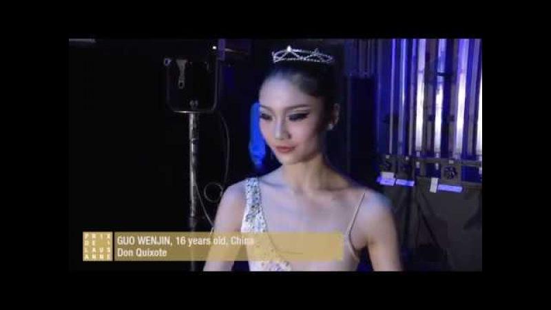 Wenjin Guo, 134 - Prize Winner - Prix de Lausanne 2018, classical