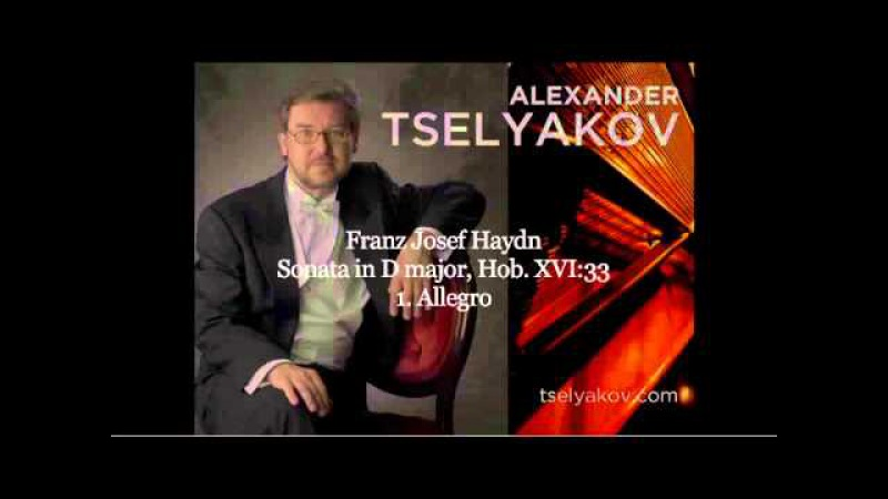 Franz Josef Haydn, Sonata in D major, Hob XVI 33, 1st mov. Allegro, Alexander Tselyakov, Piano