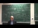 лекция 4 Алгебры Клиффорда и спинорные группы Николай Вавилов Лекториум ktrwbz 4 fkut,hs rkbaajhlf b cgbyjhyst uheggs