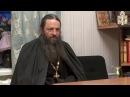 Духовная беседа в Оптиной пустыни от 28 01 18 иером Нил