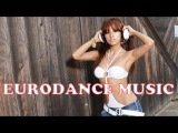 Лучшая танцевальная музыка 🔥 Танцевальный микс Eurodance 🔥 Лучшая Музыка и Песни слушать онлайн