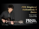 MusicForce PRS Singlecut Hollowbody II Demo 'Room Session' By Guitarist 허석