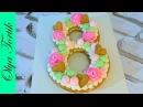 Торт ЦИФРА Новый ТРЕНД Торт цифра восемь Olya Tortik Домашний Кондитер