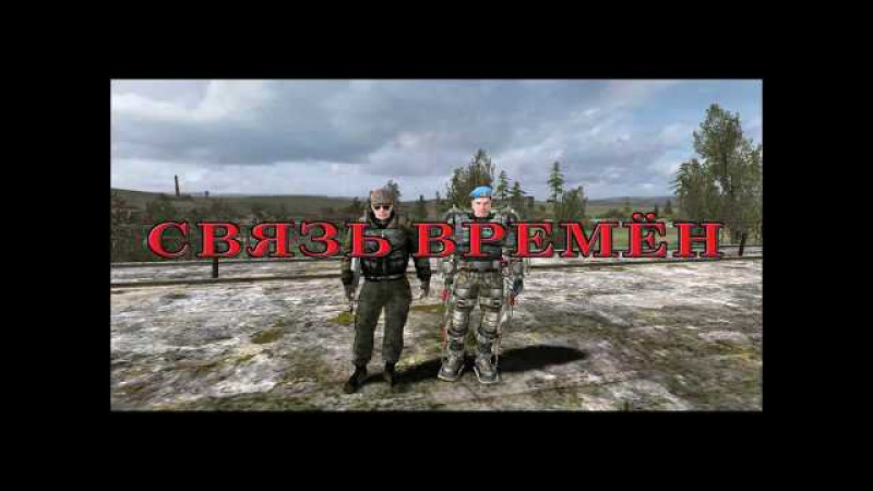 флешки дя переходов на Армейских складах S.T.A.L.K.E.R. Время Альянса 3. Связь времен
