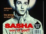 Global Underground Transmission 001 - Sasha, Danny Tenaglia, Darren Emerson