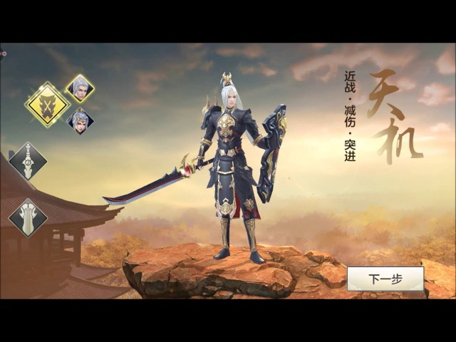 Sword Swing Eight Shortage (CN) Gameplay Mobile/Android/iOS RPG
