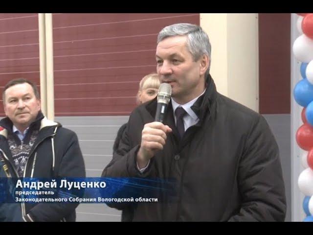 Торжественное открытие здания кадетской школы в центре Корабелы Прионежья