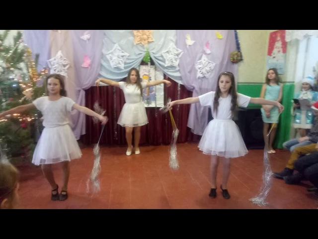 Новорічний танець учнів 5 класу