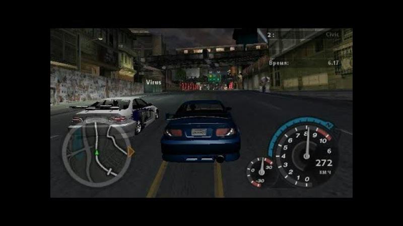 NFSU2: Тест Драйв и Тюнинг Крутой Тачки Honda Civic
