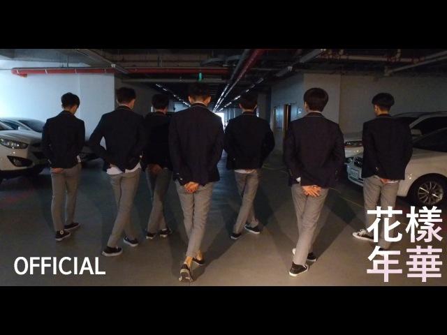 2016 한림예고 방탄소년단 - 쩔어 (Dope) COVER