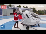 LIVE World's first passenger drone Ehang 184 delivers holiday gifts