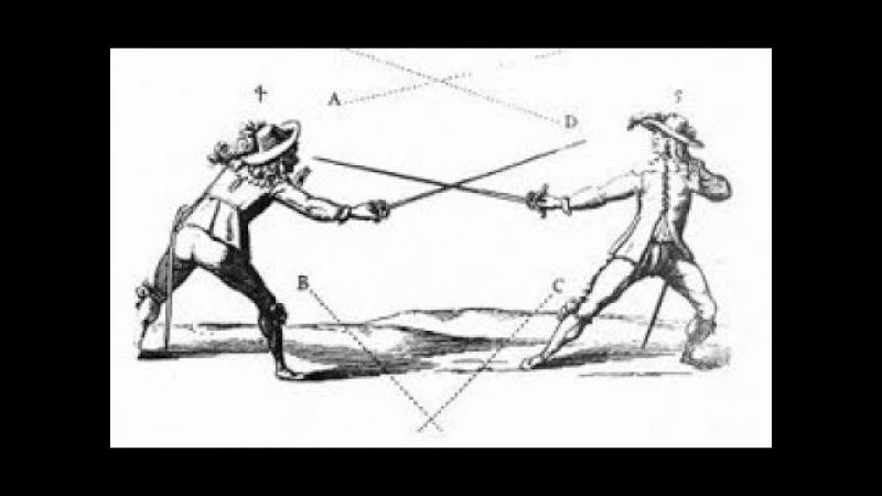 Видео обзор лекции Фехтование во времена кардинала Ришелье и расцвета дуэлей во Франции