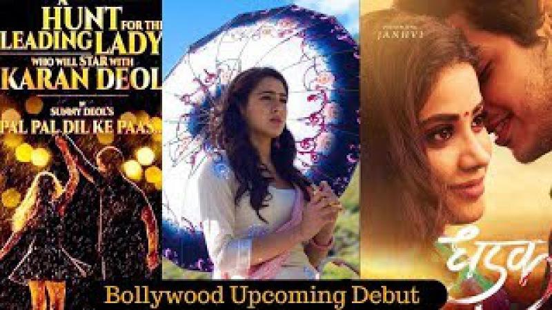 Bollywood Upcoming Debuts Actors and Actresses of 2018 | Bollywood Upcoming Films 2018