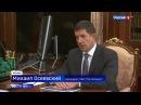 Вести 20 00 Ростелеком намерен сделать РФ полностью цифровизованной страной