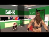 СБЕЖАВШИЕ ЗЕКИ ГРАБЯТ БАНК!! - MTA PROVINCE