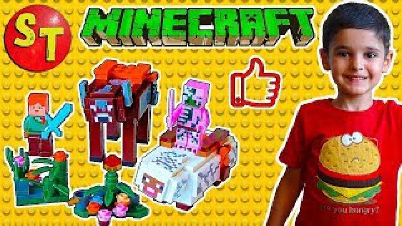 Фигурки МАЙНКРАФТ. Алекс и корова, СВИНОЗОМБИ на баране. Клон ЛЕГО | Minecraft LEGO clone fun...