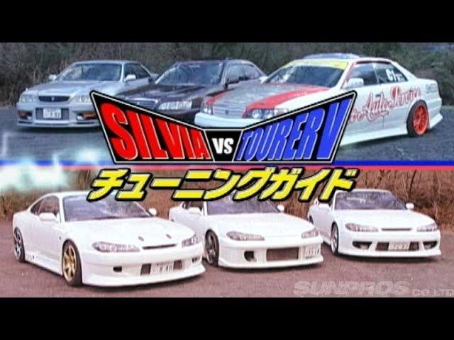 Drift Tengoku VOL.51 — Silvia vs. Tourer V Battle! Part 2.