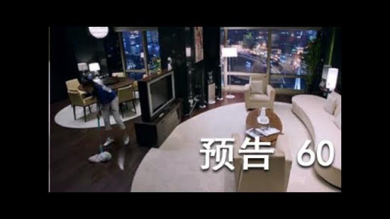 极光之恋 60丨Love of Aurora 60(主演:关晓彤,马可,张晓龙,赵韩樱子)【精彩预告片】