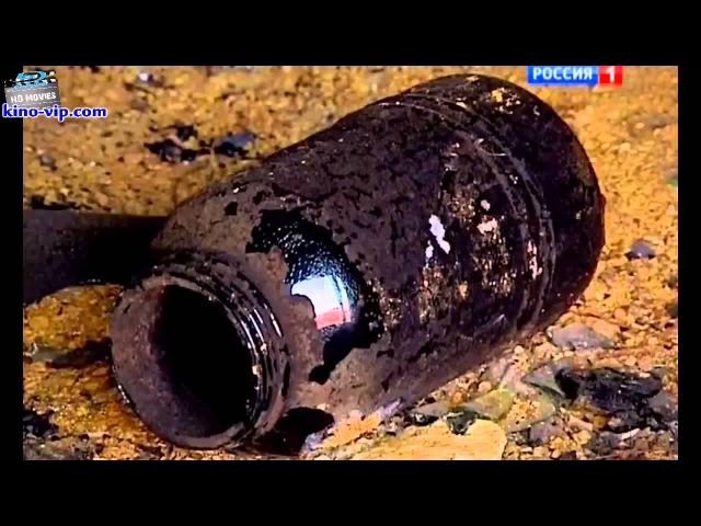 Честный детектив Студия пыток 18 05 2013)