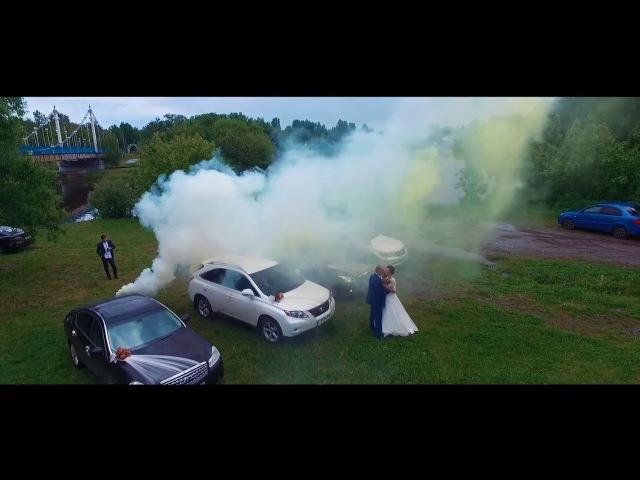 Анна и Дмитрий свадебная прогулка с квадрокоптера в Ярославле