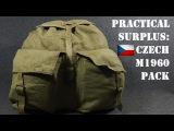 Рюкзак армии Чехословакии М60 (CZ), хаки