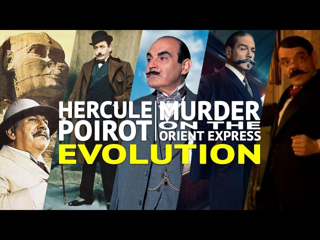 Poirot / Murder on the Orient Express – Then and Now