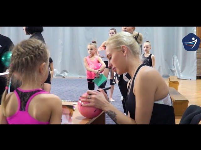 Мастер класс Яны Кудрявцевой, художественная гимнастика, Калининград, 2017