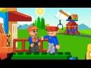 Развивающий мультик про машинки Lego - LEGO DUPLO поезд