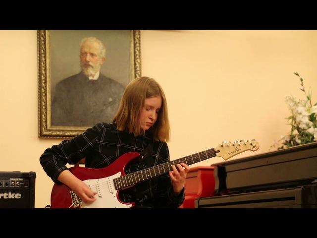 Анастасия Эшкинина - Anybody There (Rainbow)