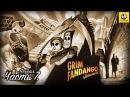 Grim Fandango Remastered Полное прохождение без комментариев Часть 7 финал PS4 PRO