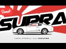 Evolution of the Toyota Supra| Donut Media