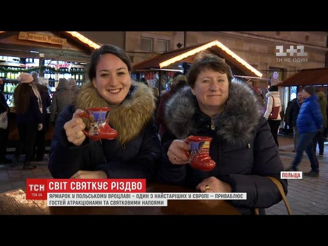На різдвяних ярмарках різних країн можна знайти українські сувеніри