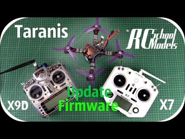 Прошивка Taranis Q X7 X9D XJT модуля и приемников FrSky