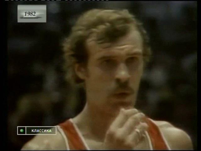 1982 Финал Чемпионата мира по баскетболу США-СССР/1982 Basketball USA-USSR
