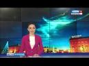 В ночном небе над Волгоградом видели изумрудную вспышку