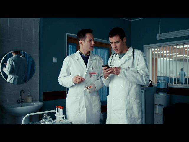 Интерны 4 сезон 43 серия