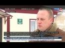Новости на «Россия 24» • В селах Тверской области появились первые модульные фельдшерско-акушерские пункты