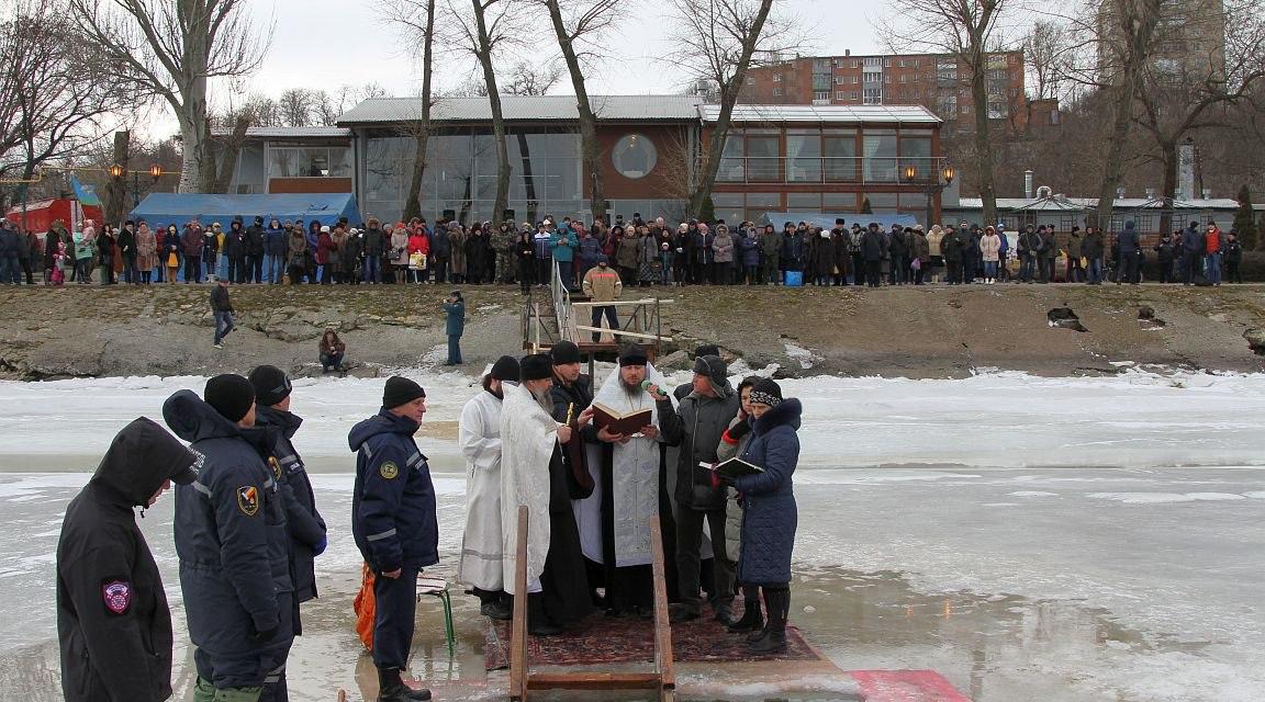 Полное расписание богослужений в Таганроге в праздник Крещения Господня 18-19 января 2017 года