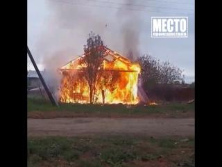Пожар в Вахрушах глазами сельчан
