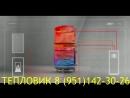 ПРИНЦИП РАБОТЫ БОЙЛЕРА КОСВЕННОГО НАГРЕВА ТЕПЛОВИК ОТОПЛЕНИЕ СТАРЫЙ ОСКОЛ 8 951 142 30 26