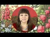 Журавлиная песня (с приветствием) Людмила Берникова