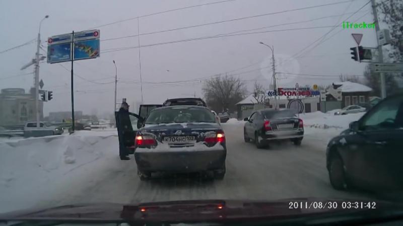 Неудачная авто подстава