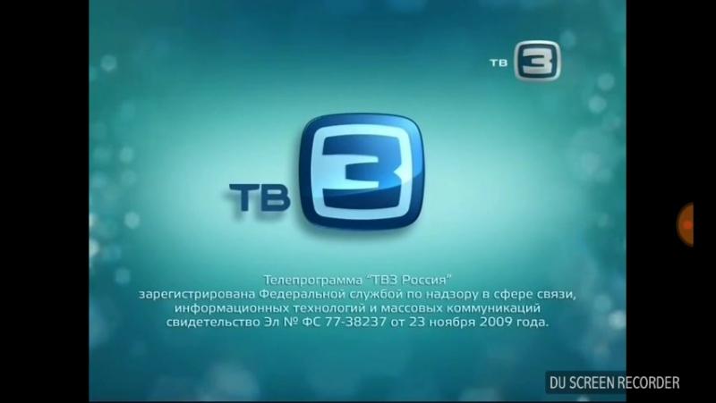 Рестарт эфира и смена логотипа ТВ-3 (15.08.2011) 06:00